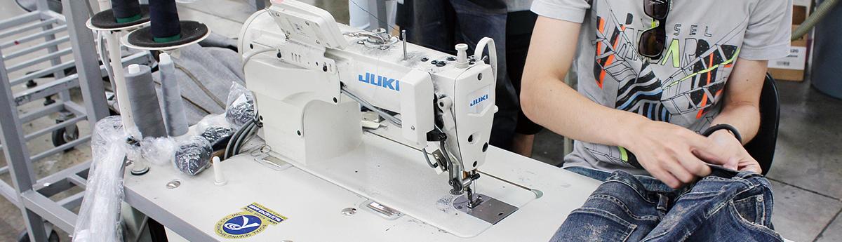 縫製技術者になるには