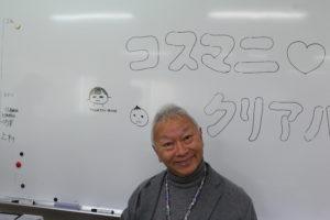 20181123